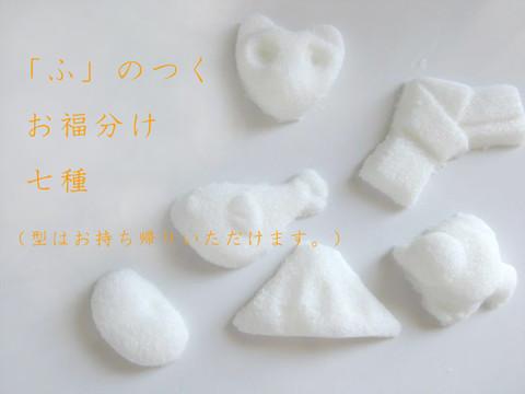 Ohukuwake
