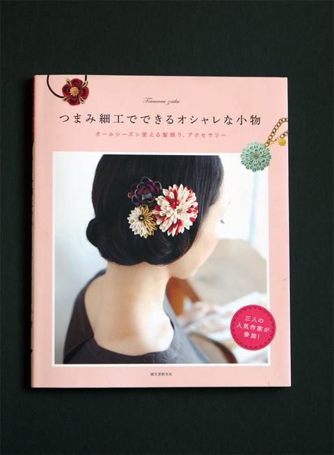 Book600