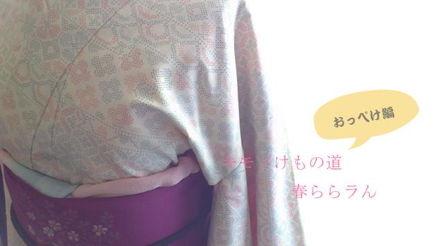 Harura3_topok