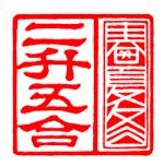 Akinaimasumasu1150